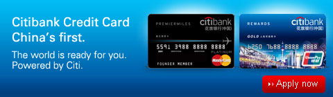 citibank launching the credit card in asia Citi supplementary credit card helps you share your privileges and benefits with your loved ones earn rewards when your supplementary card member spends customise the monthly credit limit based on your preference plus, your loved ones get to earn discounts, rebates and rewards at over 700.