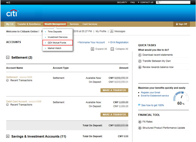 Citibank Account Online >> Wealth Management Online Banking Citibank China